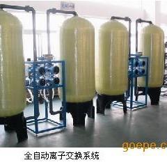 供应玻璃钢全离子设备、不锈钢设备