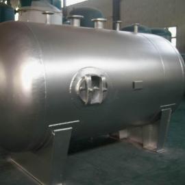 15立方蒸汽罐