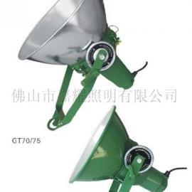 上海亚明1000W射灯GT70