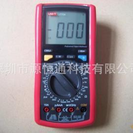 香港优利德UT70A数字式万用表