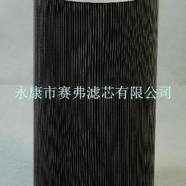 进口PTFE覆膜除尘滤芯,焊烟,制药行业用滤芯