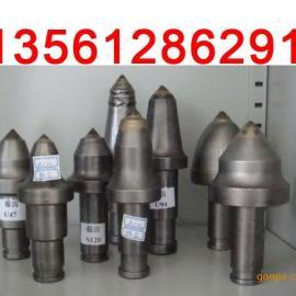 采煤机截齿滚筒采煤机专用截齿