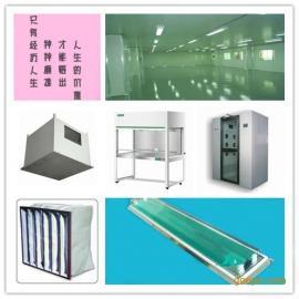 净化工程全套设备 自动语音风淋、冷板喷塑传递窗 超净工作台