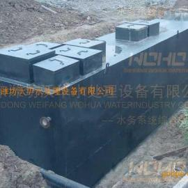 地埋式污水处理系统/一体化污水处理系统
