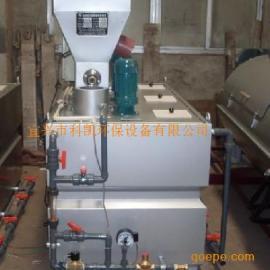 干粉自动化投加装置