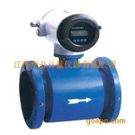 DN25防水�磁流量��r格