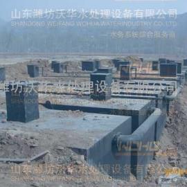 地埋式一体化污水处理装置/设备