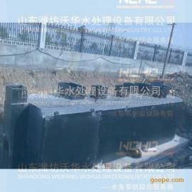 酒店污水处理设备-宾馆污水处理设备-餐厅污水处理设备
