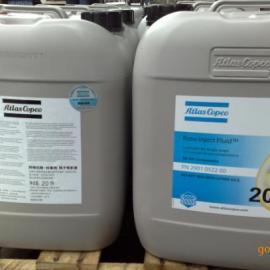 阿特拉斯空压机专用油/阿特拉斯空压机润滑油