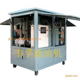 绝缘油滤油机,互感器油滤油机,箱式滤油机 价格  图片