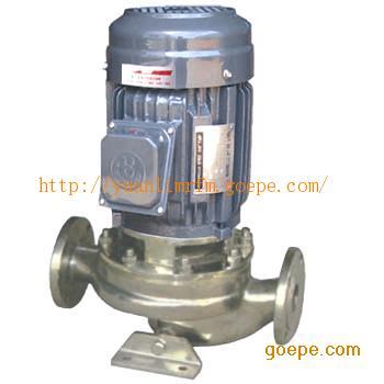 GDF100-21立式不锈钢泵5.5KW