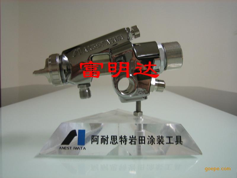 岩田低压自动喷枪LPA-100◇日本岩田LPA100喷枪