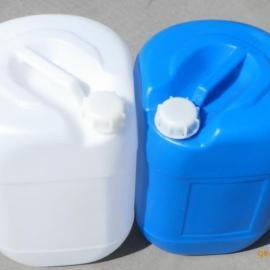 25升小口塑料桶