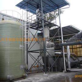 高温气气板式换热器供应商
