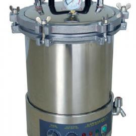 全自动手提式压力蒸汽灭菌器YXQ-LS-18SI