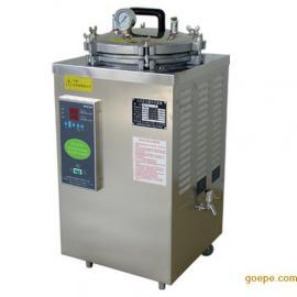 BXM-30R立式压力蒸汽灭菌器/YXQ-LS-30SII