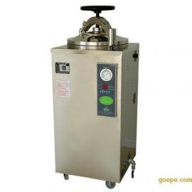 上海博迅YXQ-LS-75SII不锈钢立式压力蒸汽消毒器