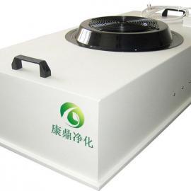 FFU空气过滤单元 分机送风单元