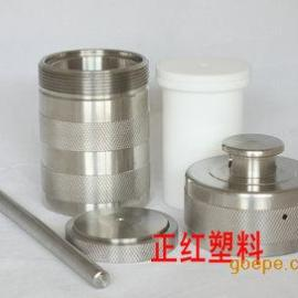 TFM食品重金属检测TFM高压消解罐