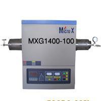 1400度电阻炉1400度石英管式炉1400度真空管式炉