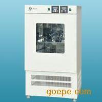 HZP-150全温培养振荡器/上海精宏全温培养摇床