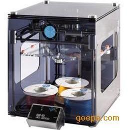 BFB 三维打印机