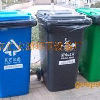 分类垃圾桶塑料分类垃圾桶其他分类垃圾桶
