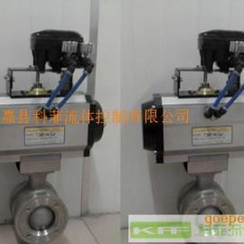 VQ670H气动V型调节球阀/气动控制阀