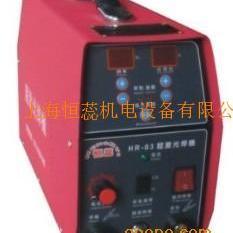 不锈钢薄板焊接冷焊机