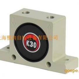 K系列气动振动器