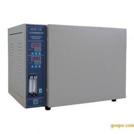 水套式二氧化碳细胞培养箱HH.CP-7W