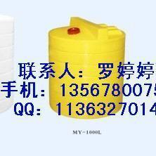 黄色小药箱/白色加药罐/加药箱颜色自定/加药箱生产销售