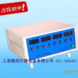 动态压力数据采集仪DY-C1
