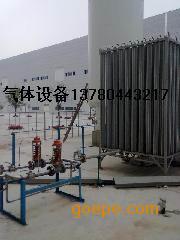混合气体集中供气系统