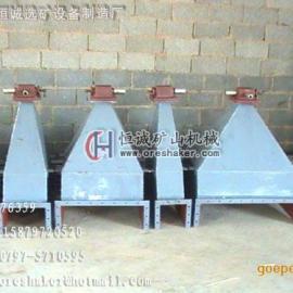 水力分级箱-水力分级设备-水力分级机原理