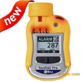 ToxiRAE Pro PID有机报警仪PGM-1800