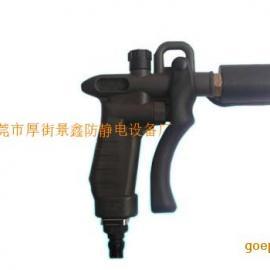 东莞离子风枪批发斯莱德SL-004C塑胶离子风枪