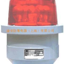 YR-6 杭州航空障碍灯|哪里卖航空障碍灯