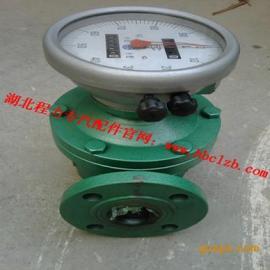 油罐车流量表|加油表|计量表|油车配件