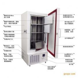 -86度实验室冰箱/零下80度冰箱