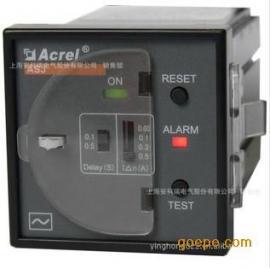 智能型剩余电流继电器ASJ20-LD1A