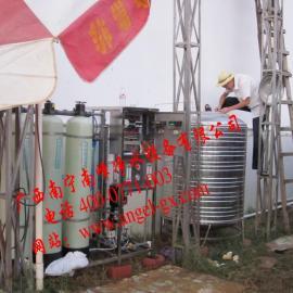 江南净水器 直饮水系统 纯净水机