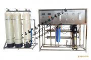 西乡塘净水器 反渗透直饮水设备 纯净水设备