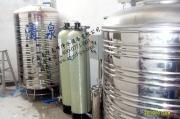 良庆反渗透设备 净水器纯净水机 直饮水系统