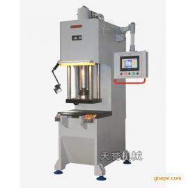 单柱型数控液压机,力数显压力机