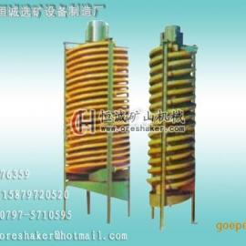 小型螺旋溜槽-大型螺旋溜槽-螺旋溜槽简介-实验螺旋溜槽