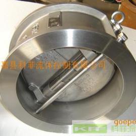 H76W不锈钢对夹式双瓣旋启式止回阀