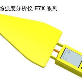 场强仪高频电磁场强度分析仪E7X系列电磁场强度分析仪