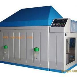 FQY/SH010湿热盐雾试验箱