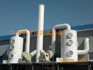 酸雾吸收净化处理设备应用